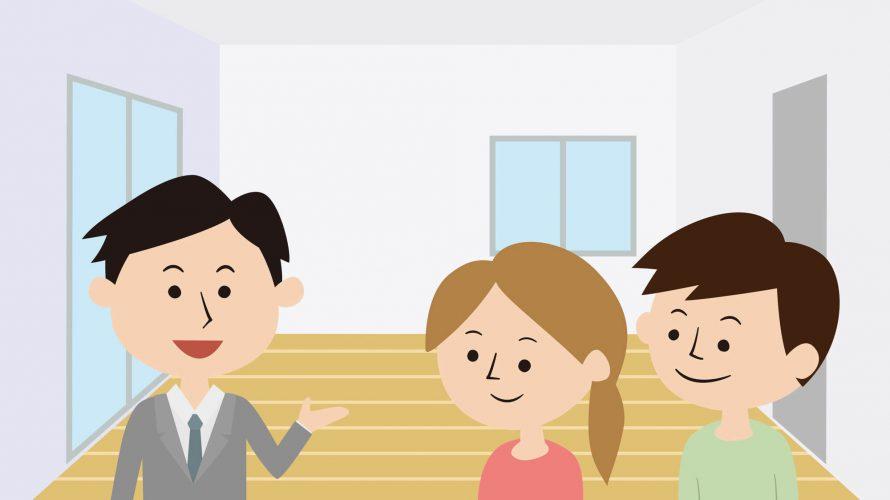 失敗しないマンション売却の内覧とは?掃除のコツや内覧後対応の重要性を解説
