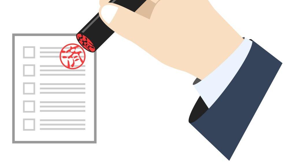 済印を押す 判子を押す 印鑑を押す