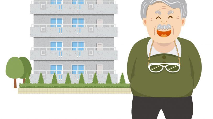 売れるマンションの条件とは。高く売ることのできる中古物件は何が違う?