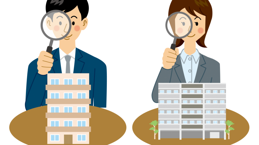 失敗しないマンション売却、おすすめの不動産会社の選び方