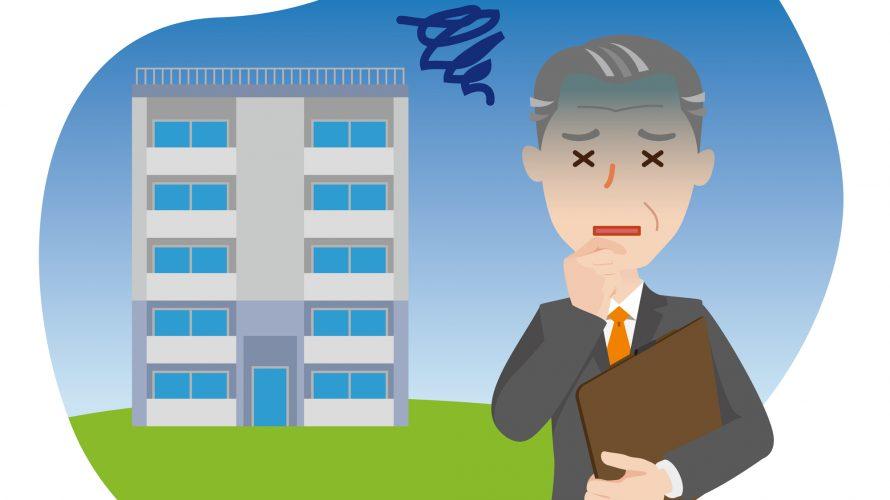マンション住み替えでよくある失敗。後悔しないための注意点とは。
