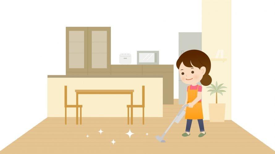 マンション売却の内覧に備えて掃除するポイント。汚いと印象が悪くなる?