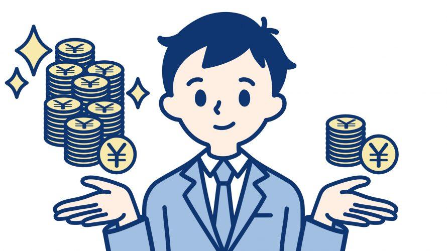 マンション買取は、一括査定サービスの比較が大切【高価買取】