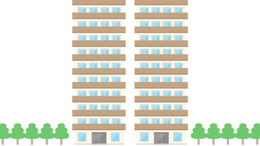 オリンピック選手村に建つ大規模マンションの価格、販売状況は?