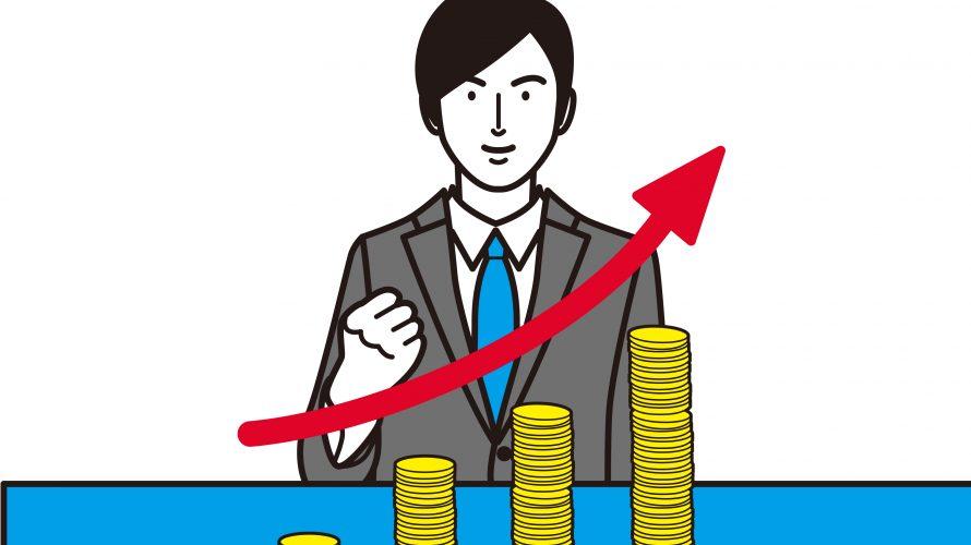 投資用マンションの売却方法を紹介。売却のタイミングや残債なども解説