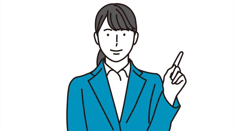 マンション売却時の注意点は?売却活動の段階ごとに解説