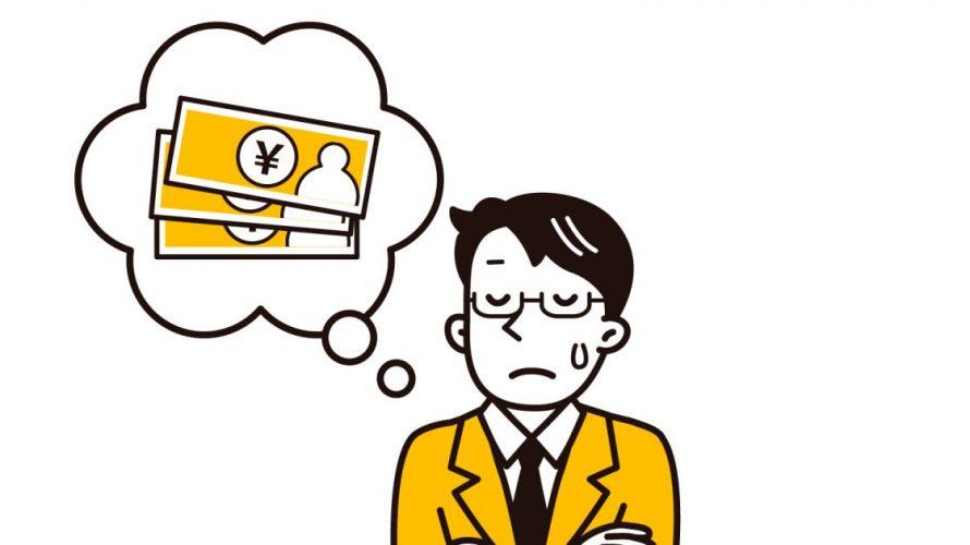 マンションの贈与に税金はいくらかかる?不動産贈与の税金と節税方法